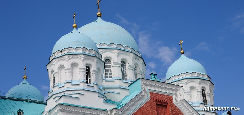 瓦拉姆修道院